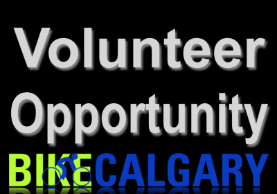 Volunteer Opportunities – Fund Raising & Event Planning