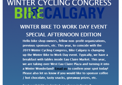 Calling All Bike Shops, Advocacy Groups, and More!